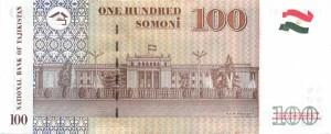 Таждикский сомони100р