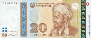Таждикский сомони20а