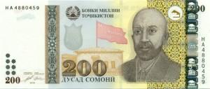Таждикский сомони200а