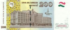 Таждикский сомони200р