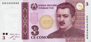 Таждикский сомони3а