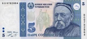 Таждикский сомони5а