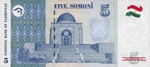 Таждикский сомони5р