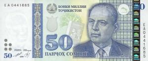 Таждикский сомони50а
