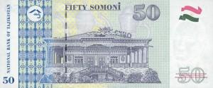 Таждикский сомони50р