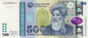 Таждикский сомони500а