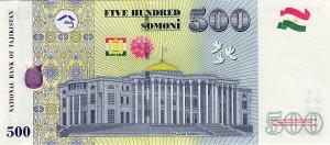 Таждикский сомони500р
