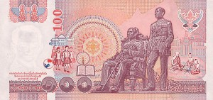 Тайский бат100р