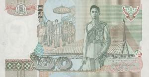 Тайский бат20р