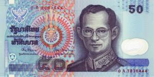 Тайский бат50а