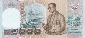 Тайский бат50р