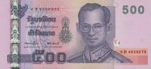 Тайский бат500а