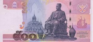 Тайский бат500р