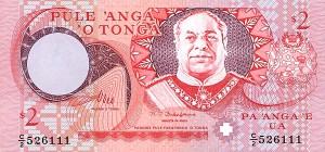 Тонганская паанга 2а