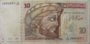 Тунисский динар10а
