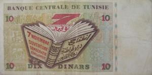 Тунисский динар10р
