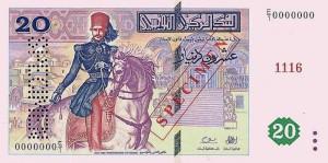 Тунисский динар20а