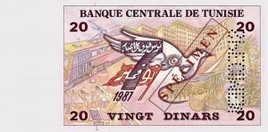 Тунисский динар20р