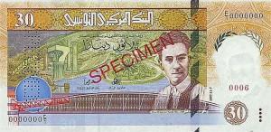 Тунисский динар30а