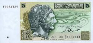 Тунисский динар5а