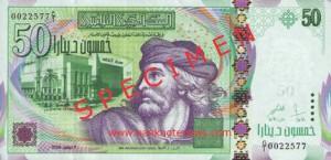 Тунисский динар50а