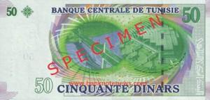 Тунисский динар50р