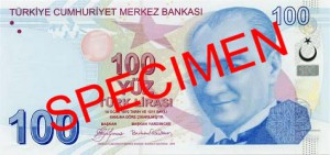 Турецкая лира100а