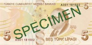 Турецкая лира5р