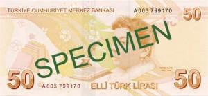 Турецкая лира50р
