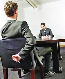 сложности перевода на нижеоплачиваемую должность