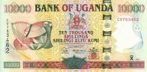 Угандийский шиллинг 10000а