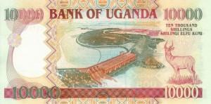 Угандийский шиллинг 10000р