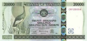 Угандийский шиллинг 20000а