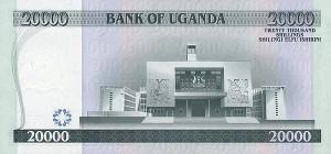 Угандийский шиллинг 20000р