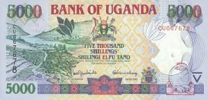 Угандийский шиллинг 5000а