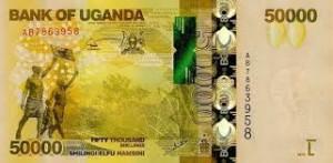 Угандийский шиллинг 50000а