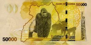 Угандийский шиллинг 50000р