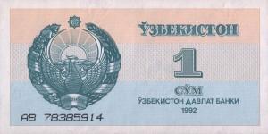 Узбекский сум1а