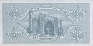 Узбекский сум1р