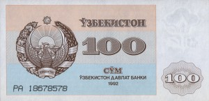 Узбекский сум100а