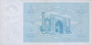 Узбекский сум100р