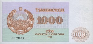 Узбекский сум1000а