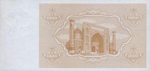 Узбекский сум1000р