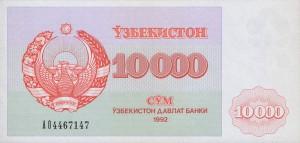Узбекский сум10000а