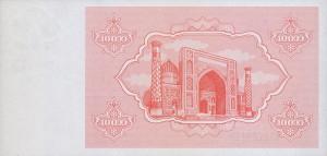 Узбекский сум10000р