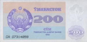 Узбекский сум200а
