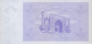 Узбекский сум200р