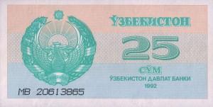 Узбекский сум25а