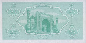 Узбекский сум25р