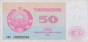 Узбекский сум50а